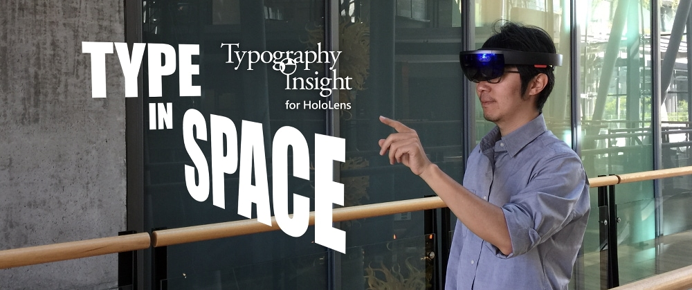 typography-for-hololens